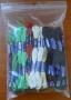 Bavlnky ke gobelínu - E021 - Křivoklát